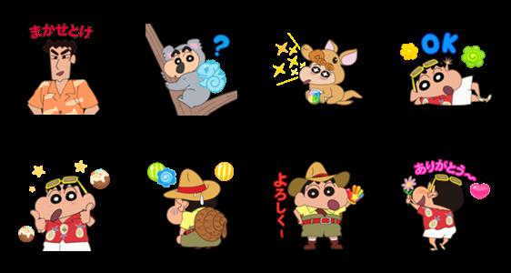 隠し無料スタンプ::POP2 & 映画クレヨンしんちゃん