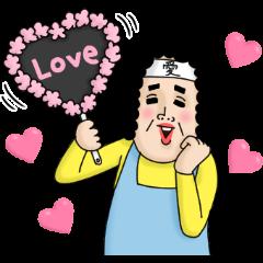 限定無料スタンプ::LINEチケットステージ × ナオコ