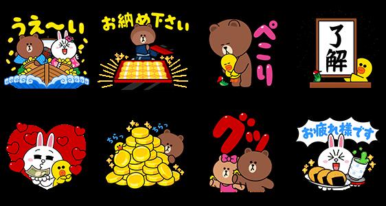 隠し無料スタンプ::祝!令和 全員にあげちゃう300億円祭
