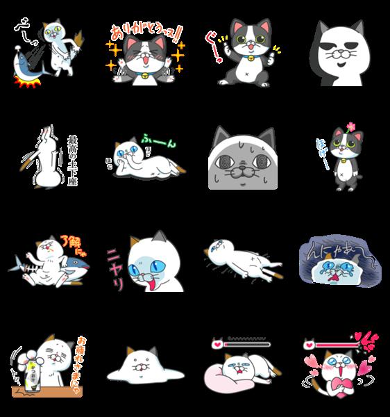 限定無料スタンプ::令和初!タマ川ヨシ子(猫)第18弾