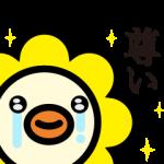限定無料スタンプ::オリコトリ☆スタンプ第4弾♪