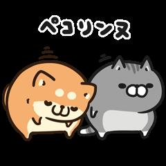 限定無料スタンプ::ボンレス犬&猫×ライブドアニュース