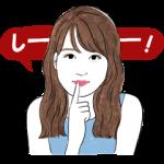 隠し無料スタンプ::【限定シークレット】すっぴん素肌トーク