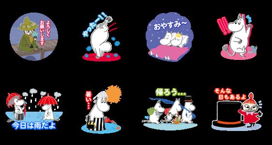隠し無料スタンプ::ムーミン × LINE ポコポコ