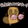 人気スタンプ特集::動くタヌキとキツネ敬語スタンプ