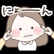 人気スタンプ特集::まるいすたんぷ6