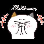 限定無料スタンプ::帰ってきた!?タマ川ヨシ子(猫)第19弾