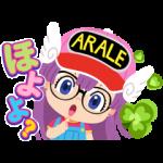 限定無料スタンプ::アラレちゃん × LINE ポコポコ