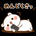 限定無料スタンプ::ゲスくま × LINEモバイル