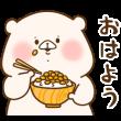 隠し無料スタンプ::ともだちはくま × ミツカン