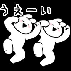 限定無料スタンプ::すこぶるウサギ×クロックス
