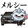 限定無料スタンプ::Peugeot(プジョー)×ひとえうさぎ