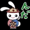隠し無料スタンプ::ミミちゃん★日本めぐりスタンプ