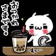 限定無料スタンプ::愛しすぎて大好きすぎる。×ユニクロ