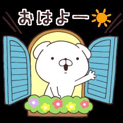 隠し無料スタンプ::いぬまっしぐら × ロクシタン