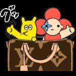 隠し無料スタンプ::ルイ・ヴィトン★リスのチロル