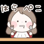 人気スタンプ特集::まるいすたんぷ【秋冬】