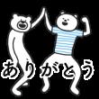 限定無料スタンプ::けたたましく動くクマ×ニトリのシロクマ