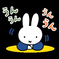限定無料スタンプ::ミッフィー × LINEスコア