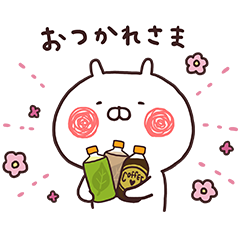 隠し無料スタンプ::うさまる in セブン‐イレブン! 2