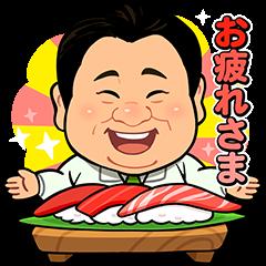 限定無料スタンプ::すしざんまい × LINE ポコポコ