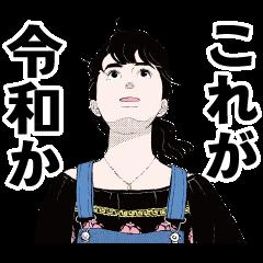 隠し無料スタンプ::東京タラレバ娘×バファリン