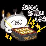 限定無料スタンプ::2020年も!タマ川ヨシ子(猫)第20弾
