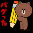 限定無料スタンプ::プログラミング教育 LINE entry