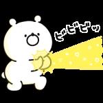 隠し無料スタンプ::ガーリーくまさん × ブライトエイジ