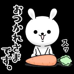 限定無料スタンプ::ひねくれうさぎ×LINE弁護士相談