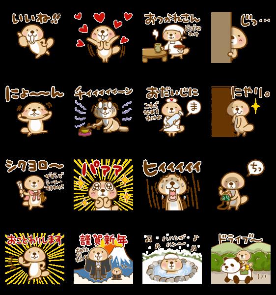 限定無料スタンプ::LINEほけん × 突撃!ラッコさん