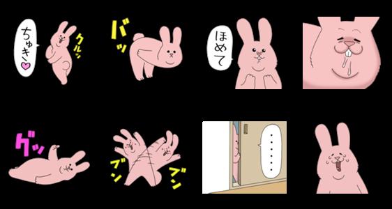 限定無料スタンプ::スキウサギ × LINE MUSIC