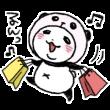 限定無料スタンプ::パンダinぱんだ × LINEチラシ
