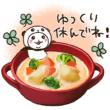 人気スタンプ特集::パンダinぱんだ(飯テロ編3☆フレンドリー)