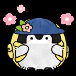 人気スタンプ特集::コウペンちゃん~キャンプ編~