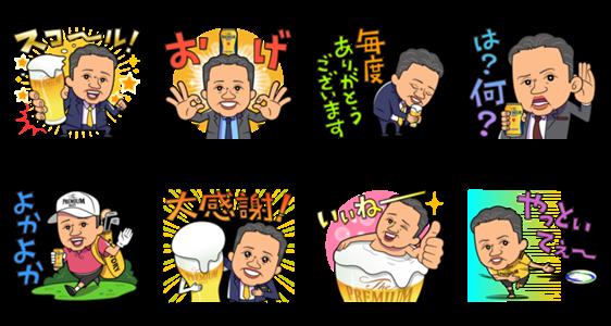 隠し無料スタンプ::西田さん専用スタンプ