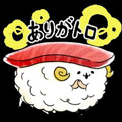 隠し無料スタンプ::ゆるふわお届け!宅配寿司のすしーぷ