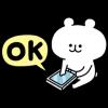 限定無料スタンプ::ゆるくま×LINEアンケート