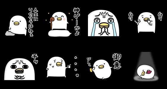 限定無料スタンプ::LINEゲーム予約×うるせぇトリ