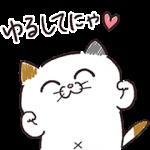 限定無料スタンプ::いつも近くに♪タマ川ヨシ子(猫)第21弾