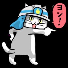 隠し無料スタンプ::サイバー防災×仕事猫現場