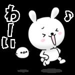 限定無料スタンプ::ひねくれうさぎ×ライブドアニュース