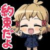 人気スタンプ特集::戦姫絶唱シンフォギアXD アンリミスタンプ3