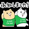 隠し無料スタンプ::CX DAY × 泣きむし猫のキィちゃん