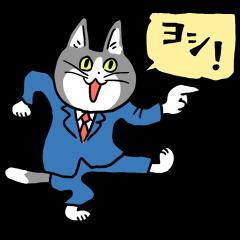 限定無料スタンプ::仕事猫 × LINE証券