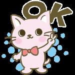 数量限定/隠し無料スタンプ::pinkcat