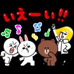 隠し無料スタンプ::よく使うスタンプ by LINEモバイル