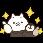 限定無料スタンプ::ねこぺん日和×ライザップ