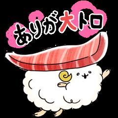 隠し無料スタンプ::ゆるふわお届け!宅配寿司のすしーぷ2