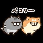 隠し無料スタンプ::お試しボンレス犬とボンレス猫